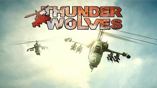 Thunder Wolves (1)
