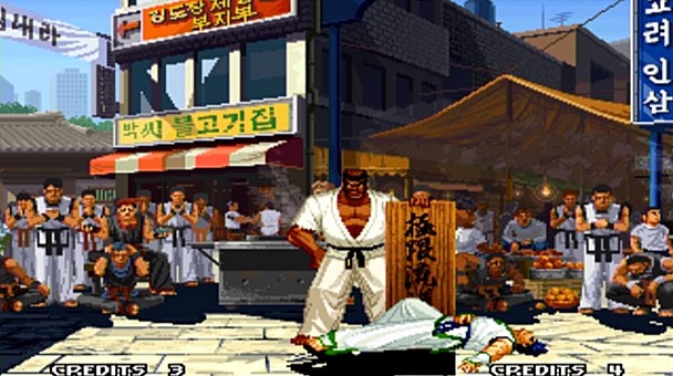 Neo Geo Mega Pack Volume 1 (6)