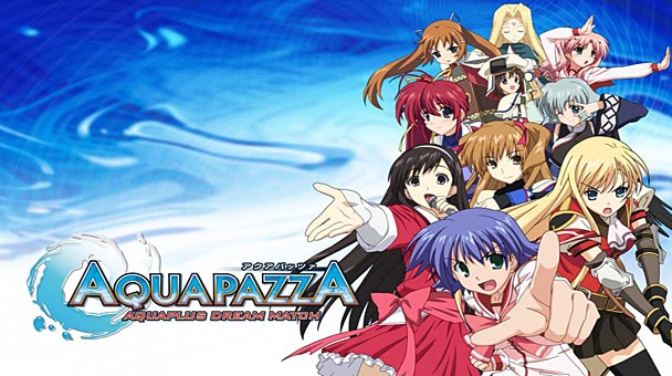 AquaPazza AquaPlus Dream Match (1)