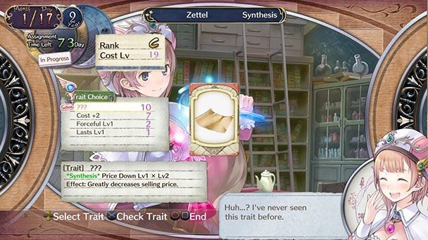 Atelier Rorona Plus The Alchemist of Arland (1)