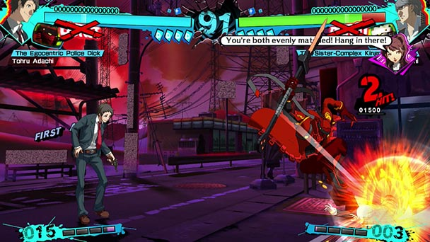 Persona 4 Arena Ultimax (3)