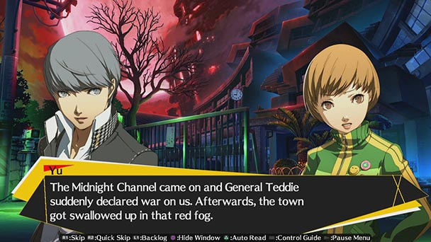 Persona 4 Arena Ultimax (5)