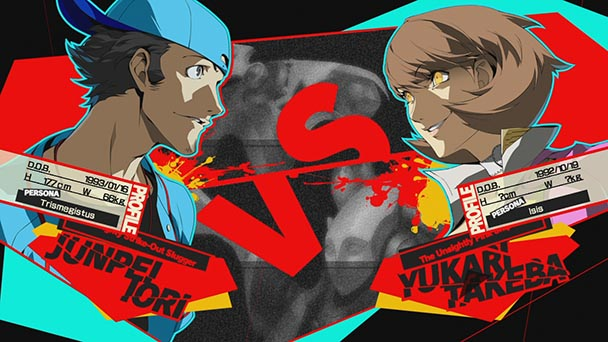 Persona 4 Arena Ultimax (7)