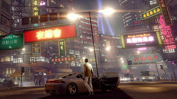 Sleeping Dogs Definitive Edition (1)