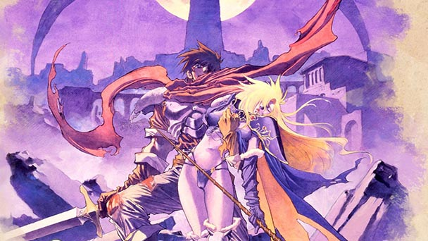 Brandish The Dark Revenant (1)