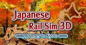 Japanese Rail Sim 3D (1)