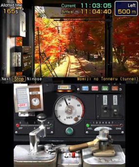 Japanese Rail Sim 3D (2)