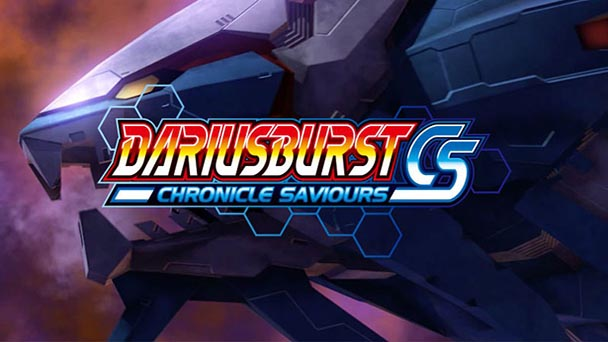 Dariusburst Chronicles Saviors (1)