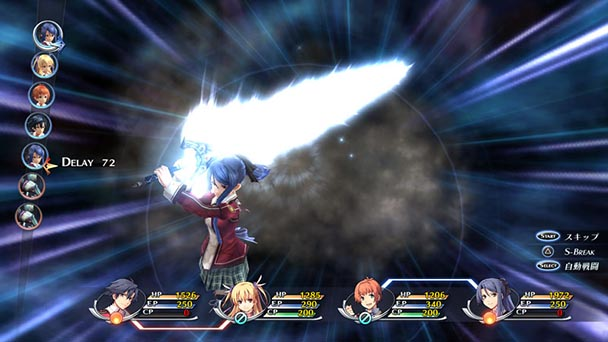 The Legend of Heroes Trails of Cold Steel (6)