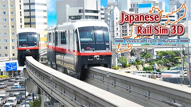 Japanese Rail Sim 3D Monorail Trip to Okinawa0